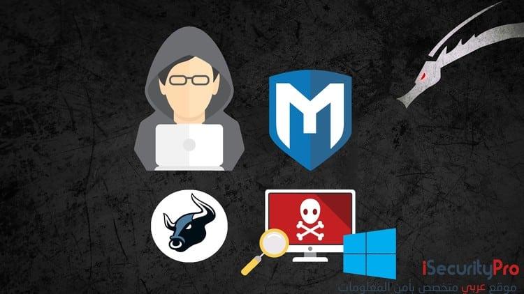 Learn Hacking Windows 10 Using Metasploit From Scratch